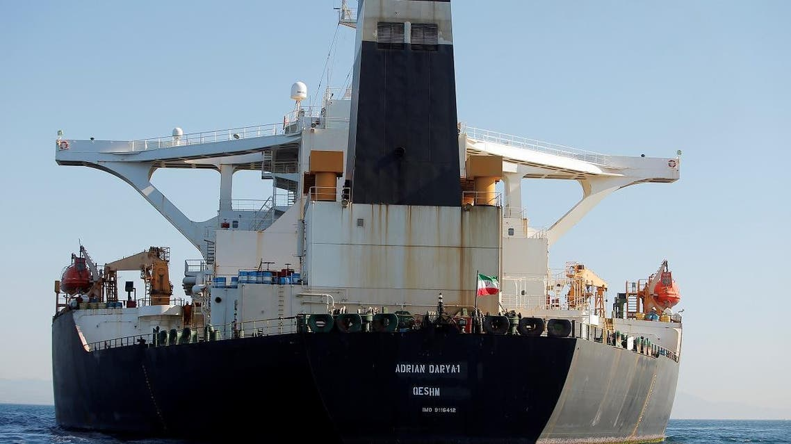 The tanker (Grace 1) has raised an Iranian flag and has had a new name painted on its side. (Reuters)