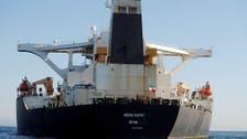Iran's oil tanker removes Turkish destination, no port specified