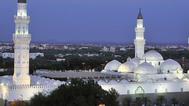 تعرف على مسجد قباء أول مسجد في التاريخ