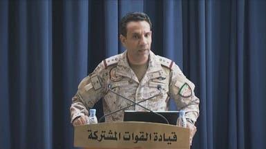 التحالف: قوات سعودية وصلت شبوة اليمنية لخفض التصعيد