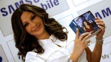 Lebanese singer Elissa plans to retire, likens music industry to 'mafias'