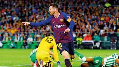 ميسي ينضم إلى قائمة برشلونة لمواجهة دورتموند