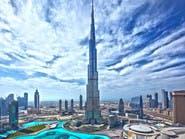 شبكة الـ 5G تصل لأعلى برج في العالم