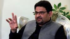 ایک ماہ کی وزارت میں قطر سے رشوت لینے والے پاکستانی وزیر سے تحقیقات