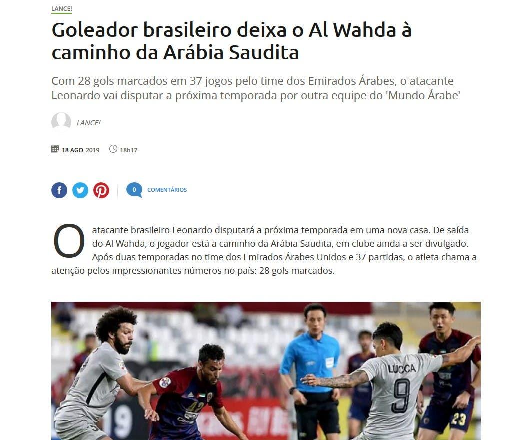 """صحيفة """"لانس"""" البرازيلية أعلنت عن اقتراب ليوناردو من الدوري السعودي"""