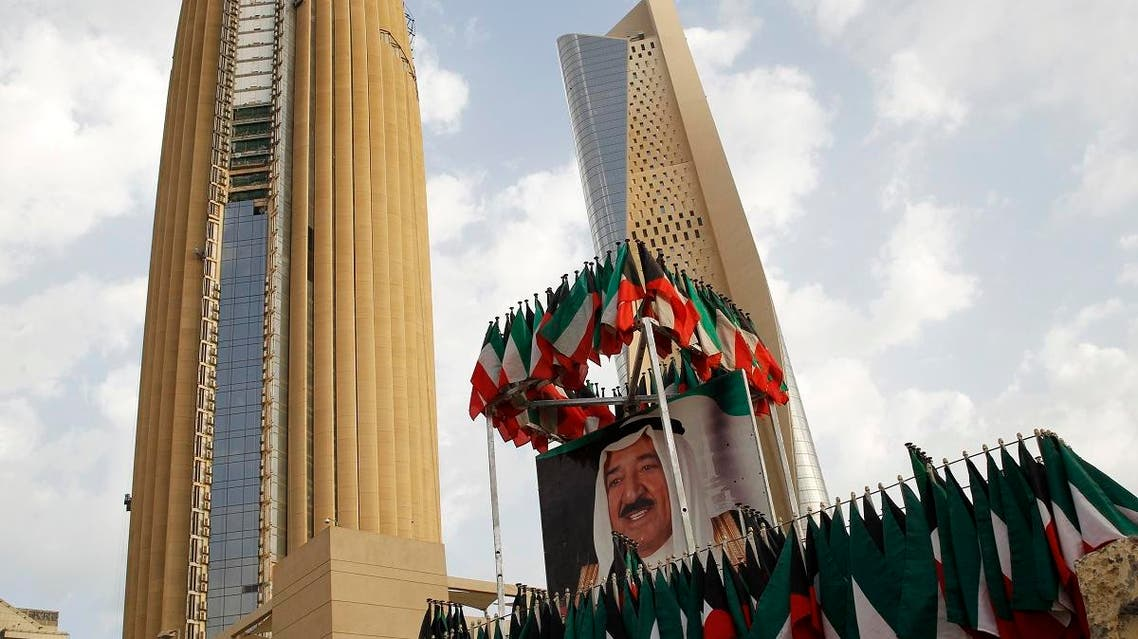 The Kuwait Investment Authority manages $592 billion of assets, according to the Sovereign Wealth Fund Institute. (AP)