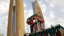 Kuwait launches probe on unidentified drone in its airspace