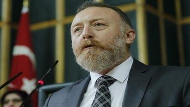 الشعوب الديمقراطي يرد على عزل 3 من رؤساء البلديات بتركيا