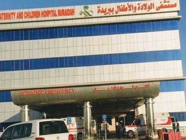 السعودية.. القبض على مختطفة المولود من مستشفى بريدة