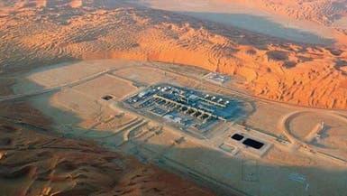"""تعرف على منطقة """"شيبة"""" السعودية الأغنى في العالم"""