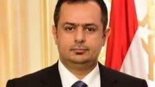 حکومتی رٹ کی بحالی کے بعد یمنی وزیراعظم کا شبوۃ کا دورہ