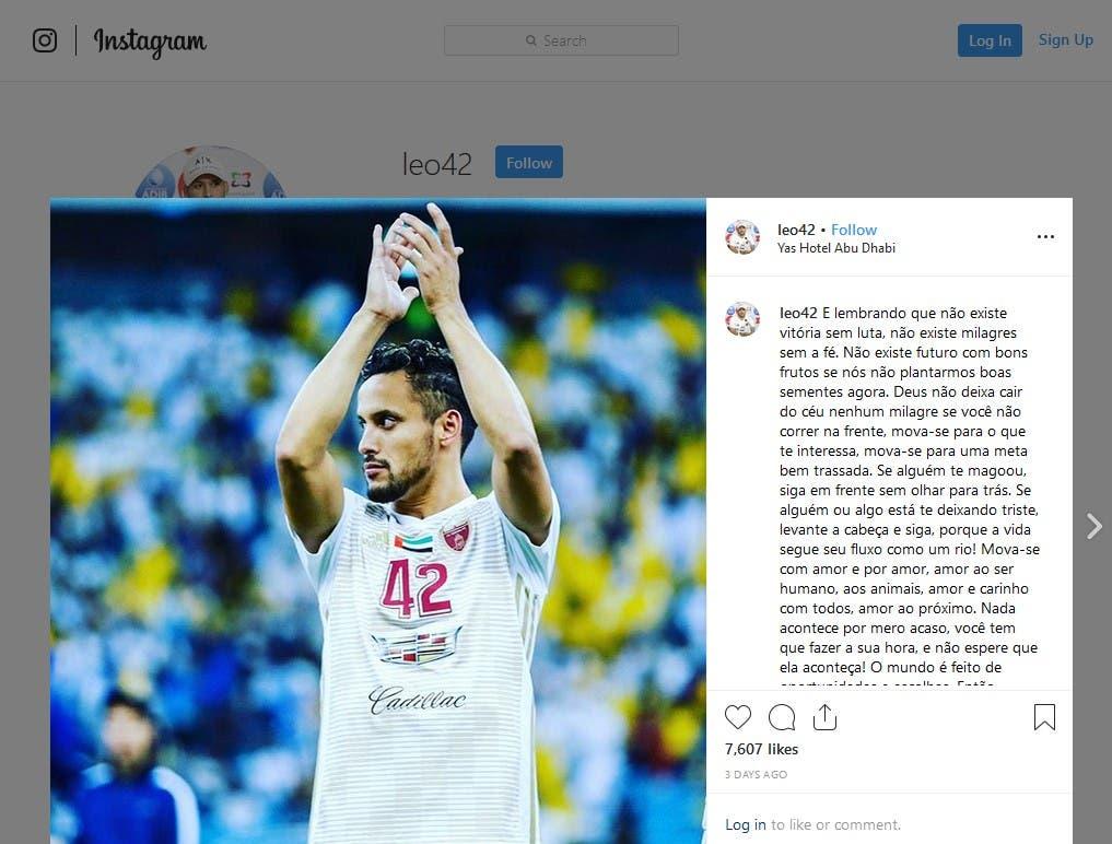 """تعليق ليوناردو في حسابه على """"أنستغرام"""""""