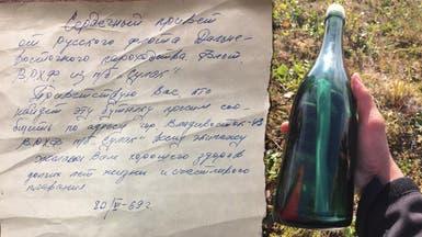 رسالة على شواطئ ألاسكا.. تحية روسية عمرها 50 عاماً