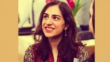 طهران تؤيد سجن أكاديمية إيرانية - بريطانية 10 سنوات