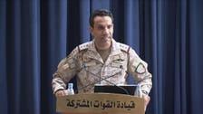 عرب اتحاد نے یمن میں حوثی ملیشیا کے بموں سے لدے متعدد ڈرونز تباہ کردیے