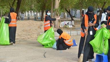 150 شاباً وفتاة يشاركون في تنظيف مشعر عرفات