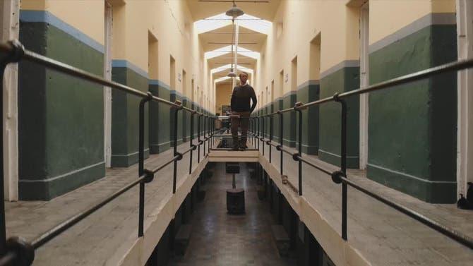 السياحة عبر العربية | سجن أشوايا من أقسى سجون أميركا الجنوبية