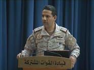 التحالف: تدمير مسيرة مفخخة أطلقها الحوثي باتجاه المملكة