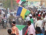 """""""التغيير"""" بالسودان: لم نسلم حمدوك بعد السياسات البديلة"""