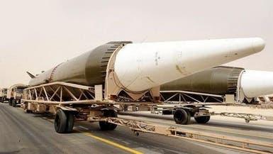 برنامج الصواريخ الباليستية الجديد في السعودية يقلق إيران