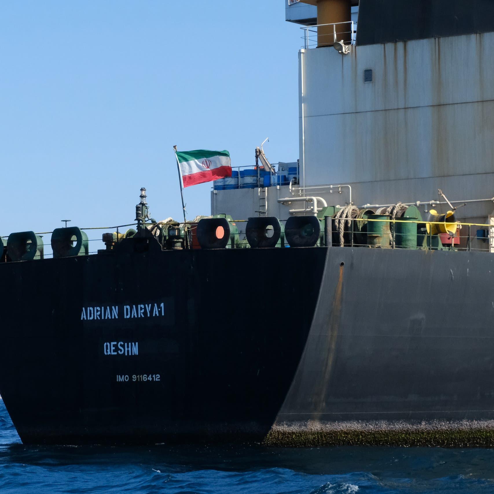 ناقلة إيران تتسمّر قبالة سوريا.. وأطنان النفط حبيسة