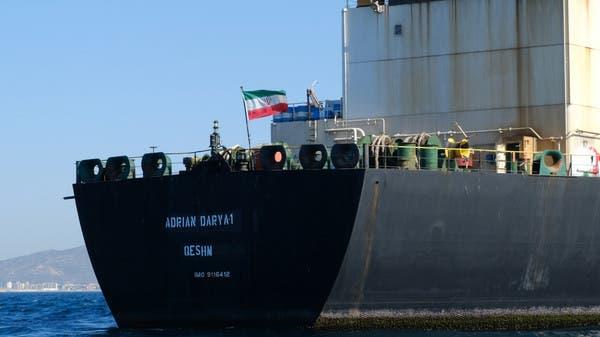 طهران: ناقلة النفط الإيرانية وصلت لوجهتها وتم بيع النفط