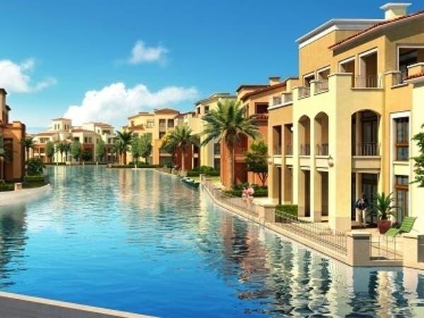 """شركات تتقدم لشراء 10% من """"مصر الجديدة للإسكان"""""""