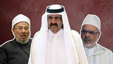 تماهياً مع دعوة أمير قطر السابق.. رئيس اتحاد علماء المسلمين يجيز زيارة القدس