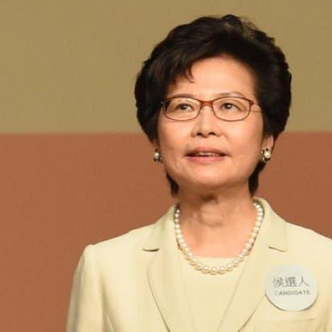 زعيمة هونغ كونغ تعد بالحوار لإنهاء الاحتجاجات