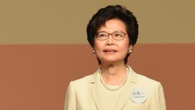 بعد جدل حول رحيلها.. رئيسة سلطات هونغ كونغ: لن أستقيل