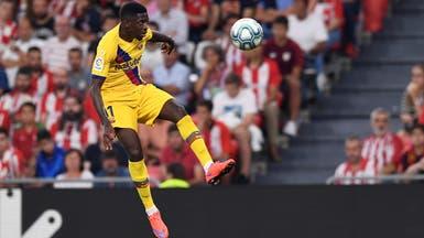 وكيله: ديمبلي لا يخطط للرحيل عن برشلونة