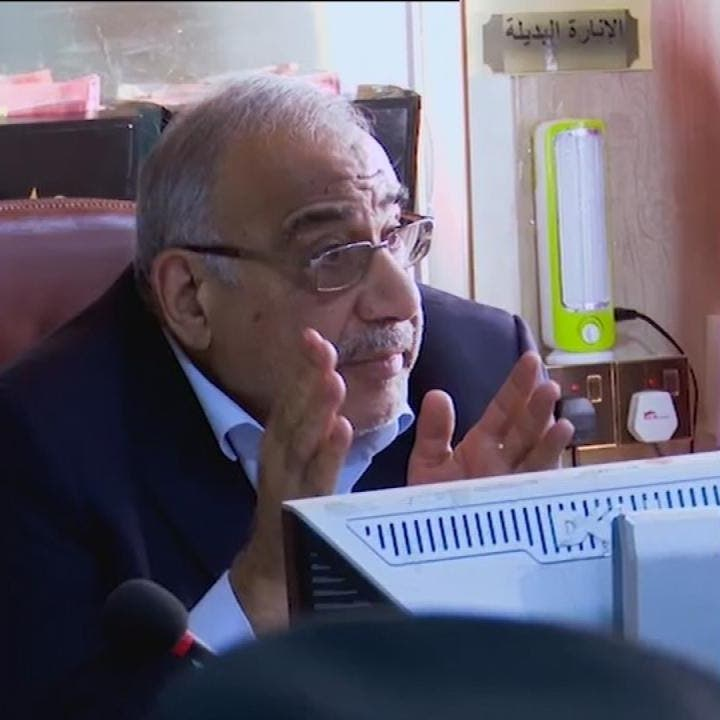 النفط مقابل الراتب.. بغداد توقف صرف رواتب موظفي كردستان