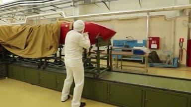 روسيا لمنظمة نووية: حادث التجربة الصاروخية لا يخصكم