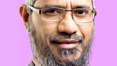 داعية متطرف يعتذر للماليزيين عن تصريحات أثارت الجدل