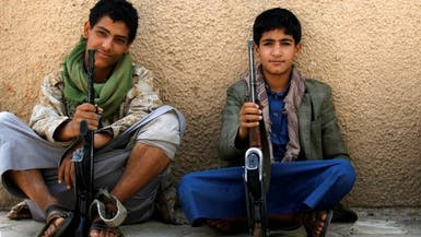 اليمن.. ميليشيات الحوثي جندت أكثر من 30 ألف طفل