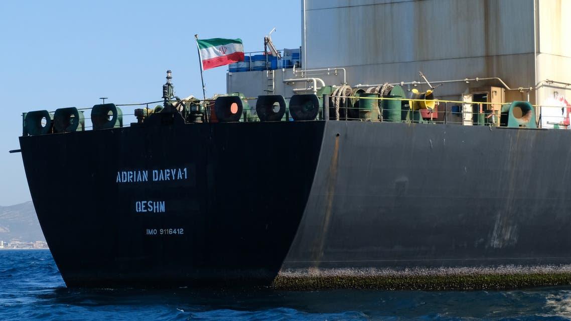 الناقلة الإيرانية غريس 1(رويترز)