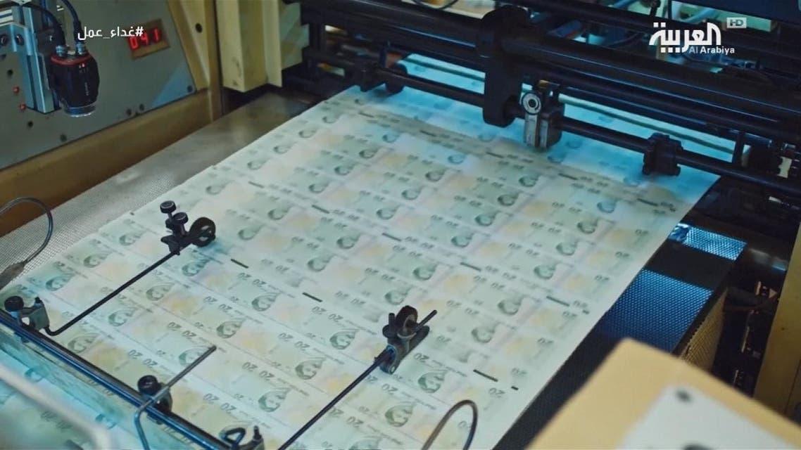 المركزي التركي يحاول رفع نسبة السيولة لدى البنوك على حساب الليرة
