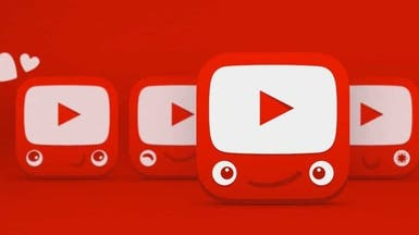 يوتيوب تضع حداً لإعلانات تنتهك خصوصية الأطفال