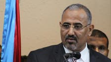 Head of Yemen's Southern Transitional Council heads to Jeddah