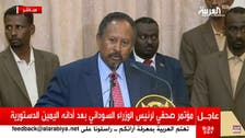 Abdalla Hamdok sworn in as PM of Sudan's new transitional government