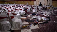 Death toll from Afghan wedding blast rises to 80: Officials
