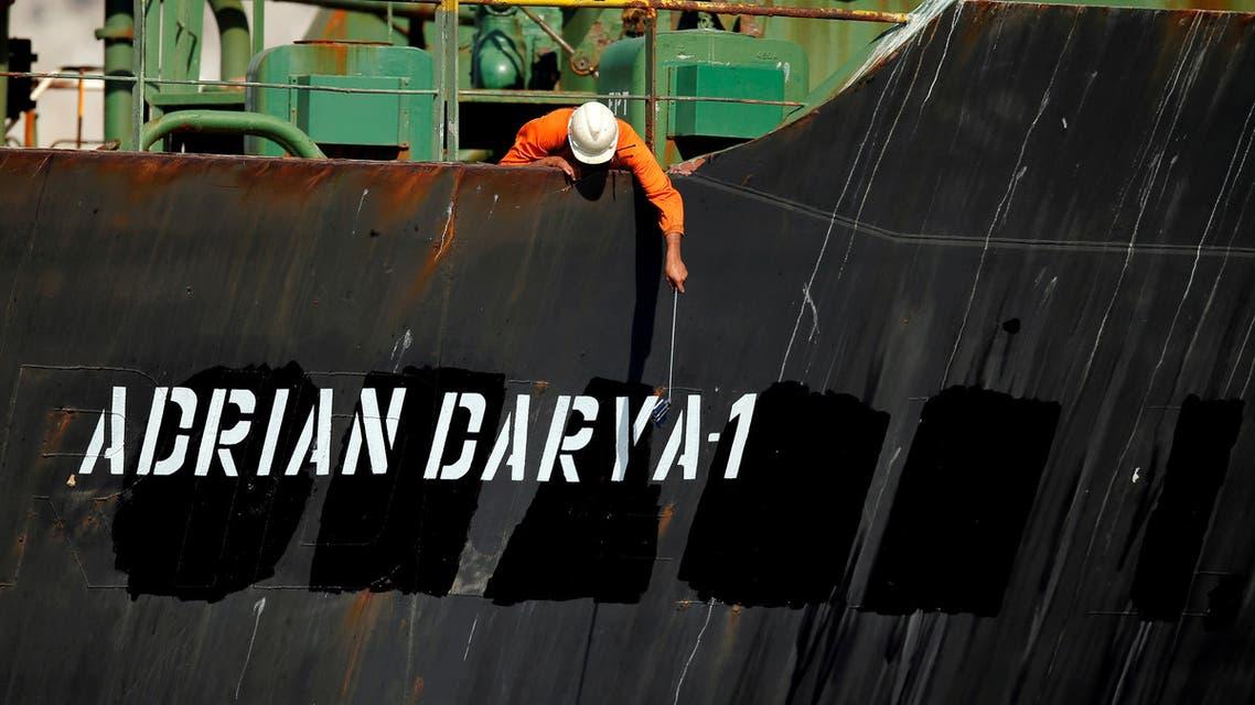 ناقلة النفط الإيرانية أدريان داريا
