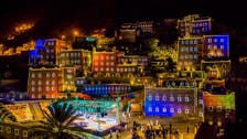 الألوان تحول قرية سعودية إلى لوحة فنية عالمية