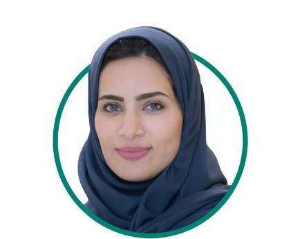 ابتسام الشهري أول سعودية 12