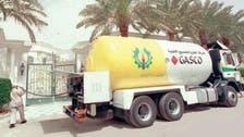 الغاز والتصنيع تقرر عدم الاستثمار بشركة مشاريع التمديدات