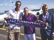 فيورنتينا يعلن تعاقده مع الفرنسي فرانك ريبيري