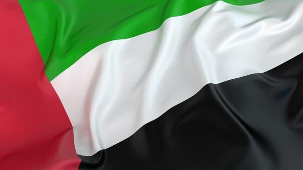 الإمارات تجدد موقفها كشريك في تحالف دعم الشرعية باليمن