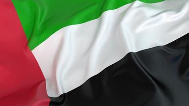 21 مصاباً بكورونا.. الإمارات تعلق الدراسة بحضانات الأطفال
