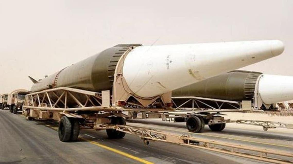 KSA: ballistic missile