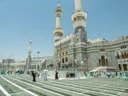 توسعة الساحات الخارجية للمسجد الحرام لتسهيل الحركة